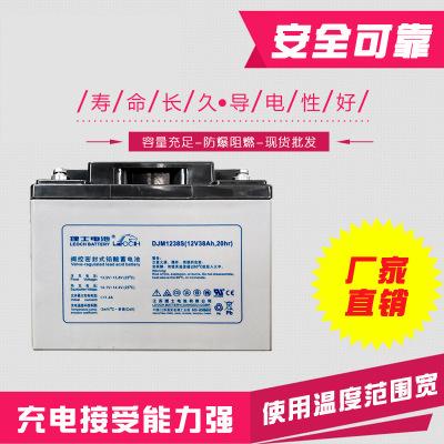 理士蓄电池DJM1265理士蓄电池12v65ah/UPS电源直流屏专用参数报价