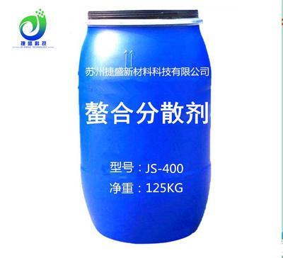 螯合分散剂纺织印染助剂专业生产厂家 环保螯合分散剂