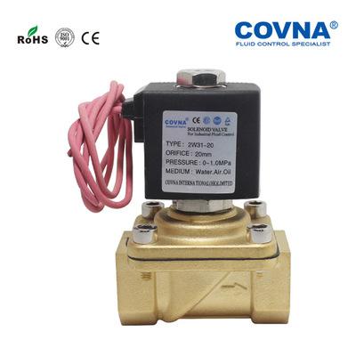 厂家直销黄铜进水常闭电磁阀   直动式单向电磁阀