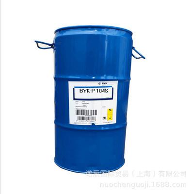 毕克化学BYK-P104S溶剂型润湿分散剂 防止颜料浮色发花沉淀流挂