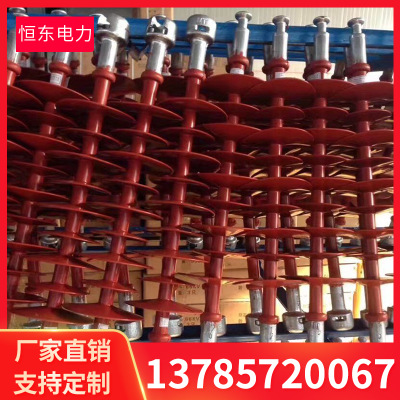厂家定制 供应fxbw-35/70高压线路复合悬式绝缘子 硅橡胶绝缘子