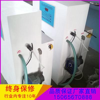 供应二氧化氯发生器 消毒设备 bod处理设备