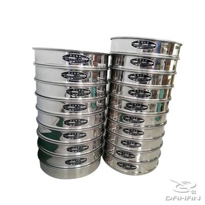 厂家直销供应 标准筛200筛框 分样筛概率筛筛框 圆孔 可定制