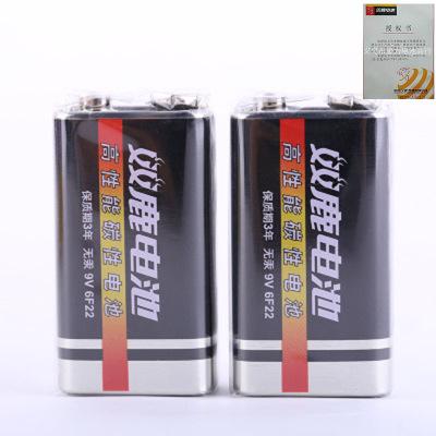 缩装双鹿9V电池碳性方形电池6F22万用表话筒遥控器电池厂家批发