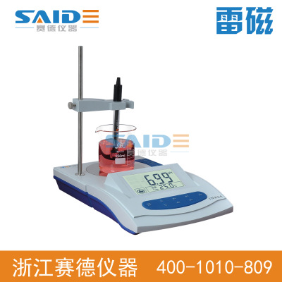 上海雷磁PHS-3G大屏幕带搅拌器/PH计/酸度计/ph值检测