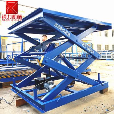 升降货梯剪刀式升降平台仓库车间货物举升机固定剪叉式液压升降机