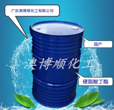 小样1kg起拍 硬脂酸丁酯 优质高含量 99.7%十八酸丁酯酸PVC增塑剂