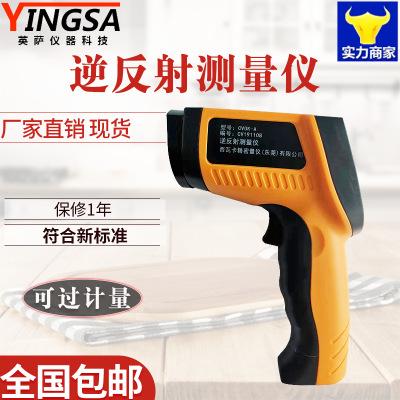 逆反射系数测量仪标志标识反光膜测定义交通反光标识检测仪