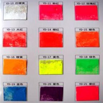 电袋复合式除尘器荧光粉厂家直销 检漏 测漏荧光粉批发 各种颜色