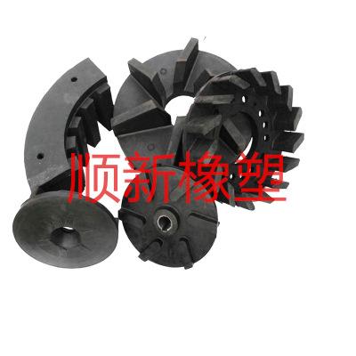 耐老化腐蚀浮选机叶轮盖渣浆泵砂泵保护套聚氨酯叶轮盖异形定制
