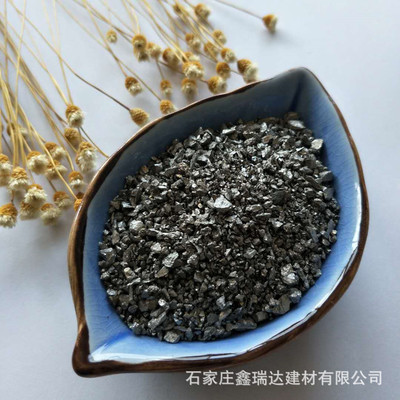 金属硅铁 工业耐火材料用硅铁 高炉炼钢脱氧剂用硅铁合金 硅铁