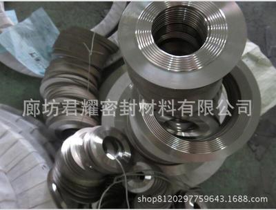 厂家供应波齿石墨复合垫片 304不锈钢波齿石墨复合垫价格 齿形垫