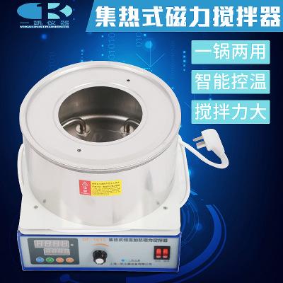 供应DF-101S磁力搅拌器数显多功能搅拌机集热式磁力搅拌器