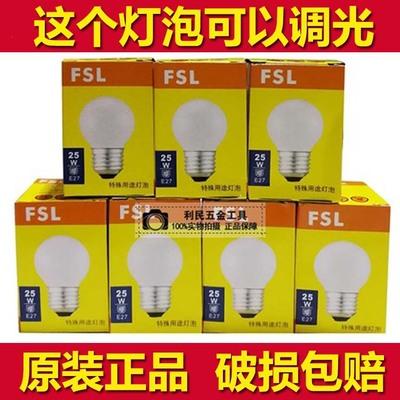 FSL佛山灯泡台灯调光白炽灯球形尖蜡烛E27老式小灯泡E14钨丝25W40