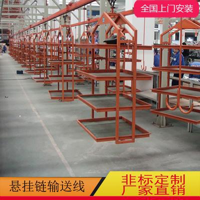 厂家直销悬挂链流水线 高效率悬挂流水线 节能优质生产线设备