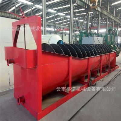 供应螺旋洗砂机 水力捞沙机 机制砂石粉槽式绞龙洗砂机 价格优惠