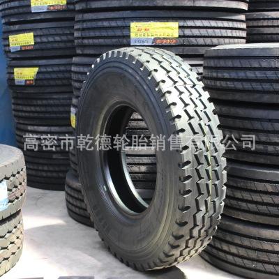1200r20轮胎 厂家直供卡车吊车轮胎11.00r20全钢载重汽车轮胎直销
