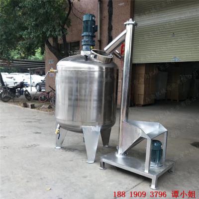东莞森南厂家供应反应釜 高温高压反应釜 微型磁力高压反应釜