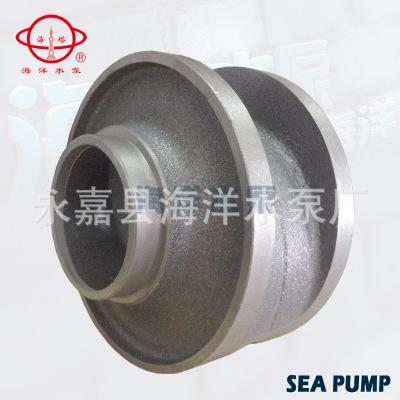 水泵配件 管道泵叶轮 排污泵叶轮 离心泵叶轮 自吸泵叶轮  泵水轮