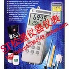 台湾泰仕 PH值测试仪RS232 酸碱度计  TES-1380 酸碱度测试仪