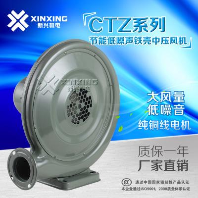 上海新兴牌 厂家直销中压风机 550W中压风机 气模专用中压风机