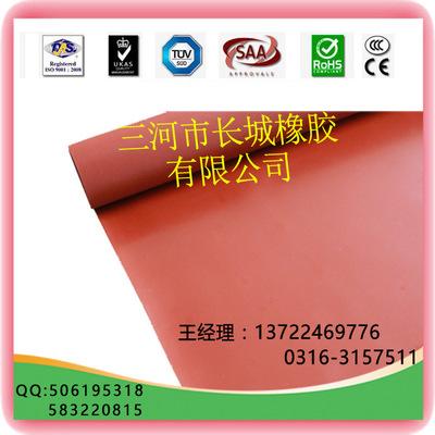 长城自销 耐磨衬里 耐磨橡胶板 高耐磨 高弹力 高性能 高质量
