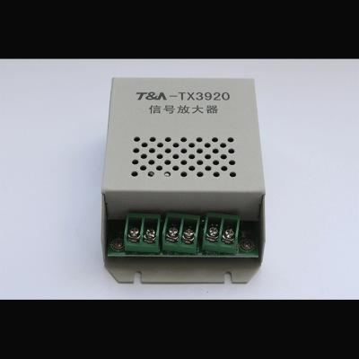 泰和安TX3920 信号放大器  消防火灾报警  消防原装配件 正品保证