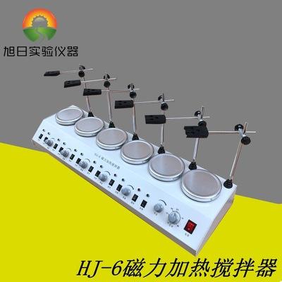 HJ-6/HJ-6A磁力加热搅拌器 六联磁力搅拌器 多头调温磁力搅拌器