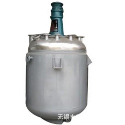 反应罐 厂家直销机械密封不锈钢反应釜 搅拌釜批发 高压反应釜