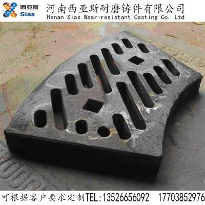 厂家直销高锰钢衬板 可定制耐磨配件 球磨机衬板 隔仓板