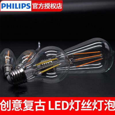 LED家用装饰螺口灯泡爱迪生3年一级复古E27仿钨丝白炽黄光