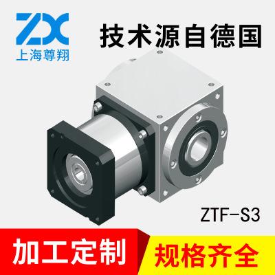 伺服换向器 ZTF75中空轴行星减速机 中空转向器 伺服转向器
