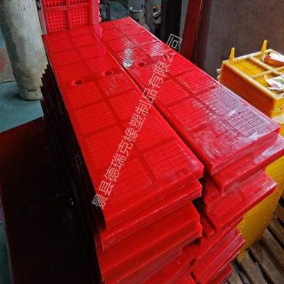 厂家专业生产 洗煤矿振动筛机专用 聚氨酯条缝筛板筛网 可定制