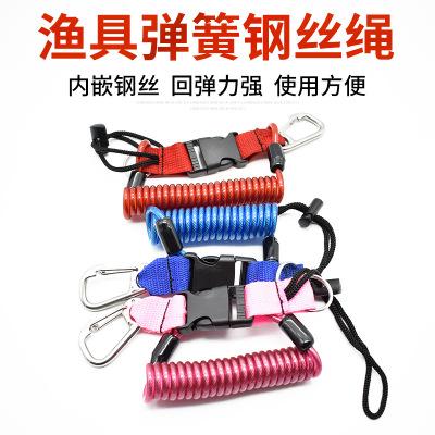 头盔摩托车碟刹锁钢丝绳 1.2-1.8米包塑钢丝绳 批发弹簧钢丝绳