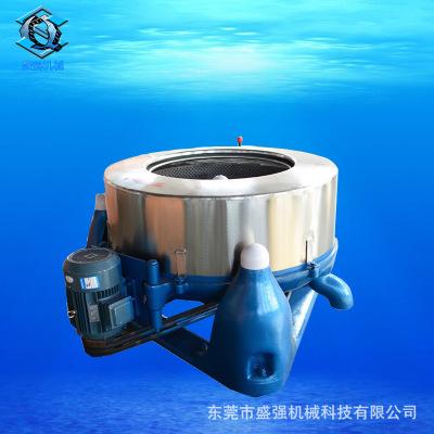 厂家直销滚筒式离心工业脱水甩干机 蔬菜食品不锈钢大型脱水机
