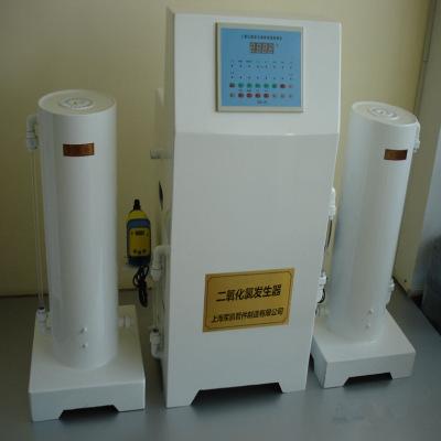 二氧化氯发生器 氯酸钠化料器 专业生产  价格优惠