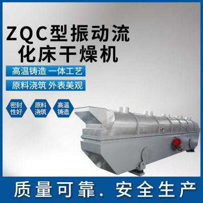 ZQGc型振动流化床多层带式谷物干燥机粮食干燥机烘干机质量保障