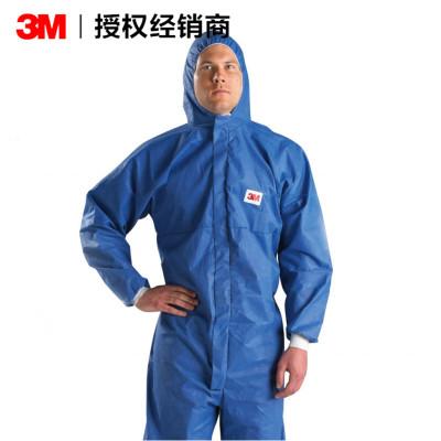3M 4532+蓝色带帽连体防护服 防辐射性颗粒物 防化服喷漆服防尘服