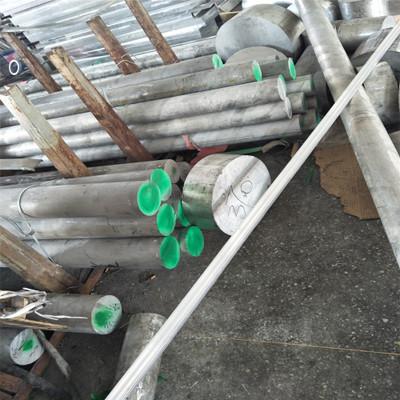 铝棒5A06H112 高镁合金5a06-h112 现货铝棒 批发零割