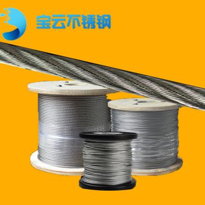 广安12+1不锈钢钢丝绳 2.5不锈钢钢丝绳 304不锈钢丝绳价格表
