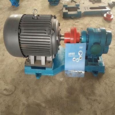 渣油泵 细微颗粒泵ZYD合金钢外润滑齿轮泵厂家