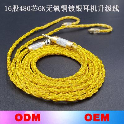 16股3.5苹果2.5无氧铜镀银耳机升级线ZSN0.78MMCXimA2DCie80KZTFZ