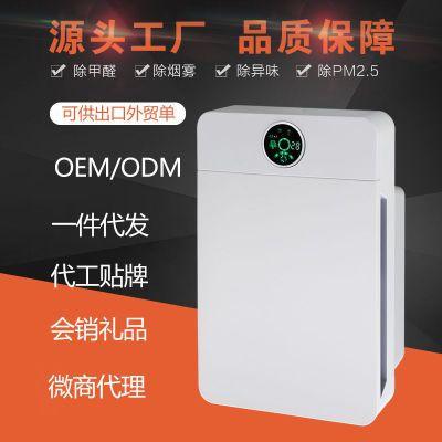 空气净化器 家用除甲醛雾霾异味PM2.5 智能负离子释放卧室净化器