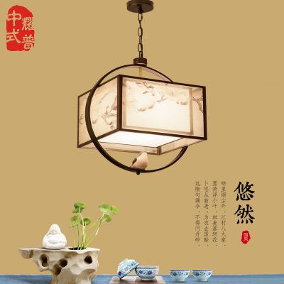 新中式吊灯客厅卧室书房过道餐馆玄关入户酒店中国风工程定制灯具