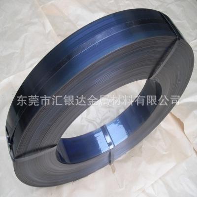供货日本SK7弹簧钢 冲压弹簧钢带 硬态弹簧钢带 软态弹簧钢带