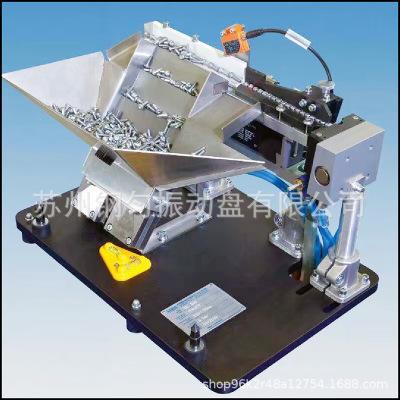 厂家直销  振动盘  各类振动盘生产  品质放心循环推板供料系统
