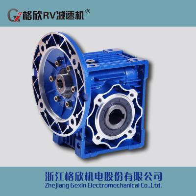 RV减速机NMRV30/40/50/63/75/90/100涡轮蜗杆减速机铝壳减速器