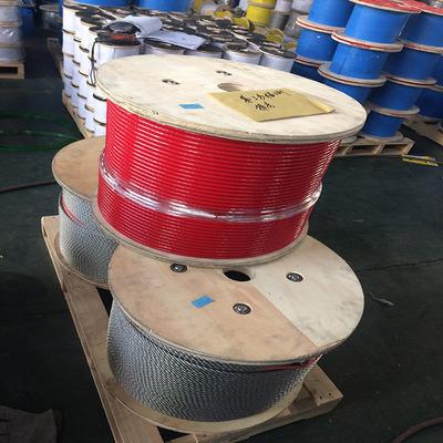 江苏宏泰304/316涂塑钢丝绳PVC不锈钢包塑钢丝绳按需定制颜色任选