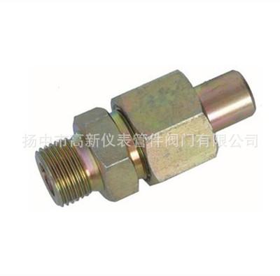 焊接式管接头厂家生产高品质焊接式管接头 各种款式和材质供选购