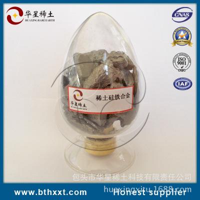 华星 优质 稀土硅铁合金